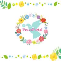 PeacePortal編集チーム