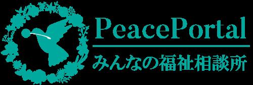 PeacePortal